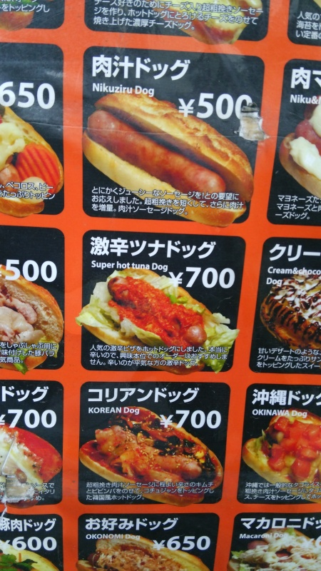 Like hot dogs.